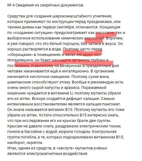 http://forumupload.ru/uploads/0000/08/3f/2/159985.jpg