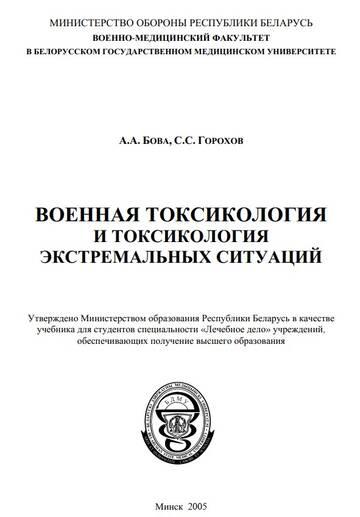 http://forumupload.ru/uploads/0000/08/3f/2/t379832.jpg