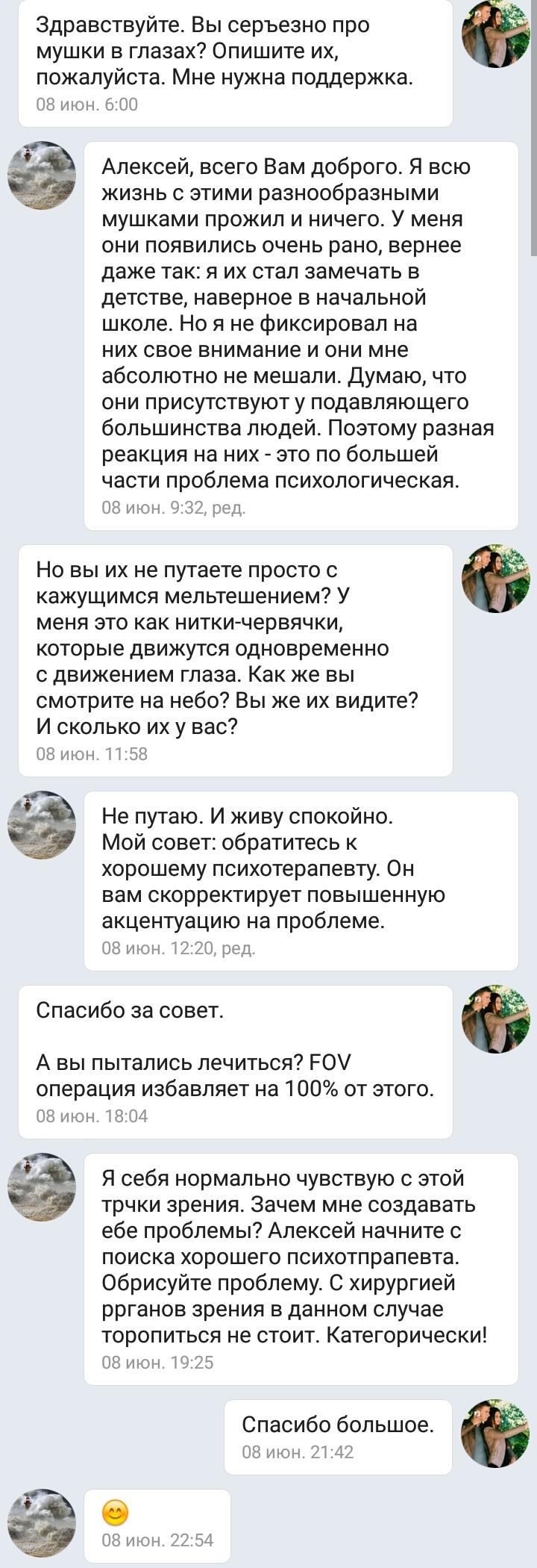 http://forumupload.ru/uploads/0000/08/e0/3494/520584.jpg