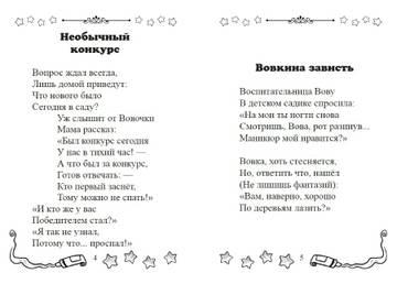 http://forumupload.ru/uploads/0000/09/52/5977/t39984.jpg