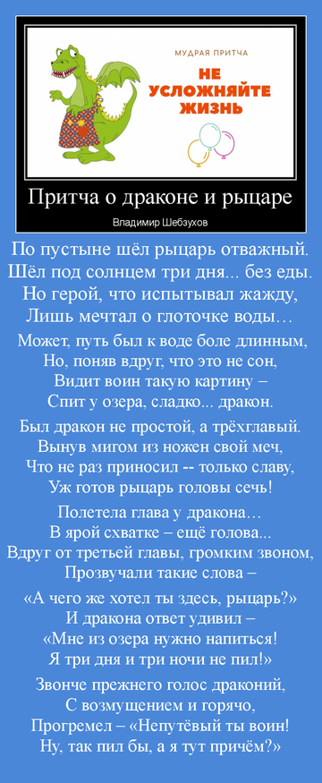 http://forumupload.ru/uploads/0000/09/52/5977/t707800.png