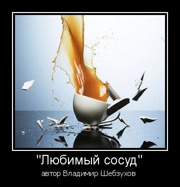 http://forumupload.ru/uploads/0000/09/52/5977/t898743.jpg