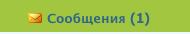 http://forumupload.ru/uploads/0000/0a/f2/293767-1.jpg
