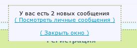 http://forumupload.ru/uploads/0000/0a/f2/294914-1.jpg