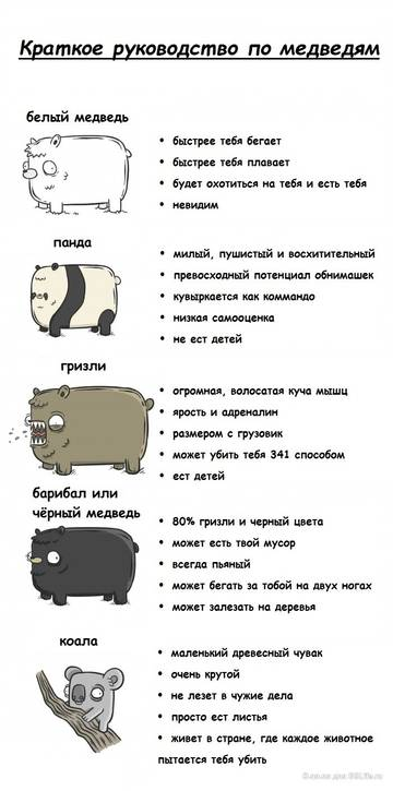 http://forumupload.ru/uploads/0000/0c/61/2547/t26317.jpg