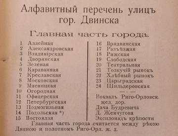 http://forumupload.ru/uploads/0000/0c/aa/1607/t371763.jpg