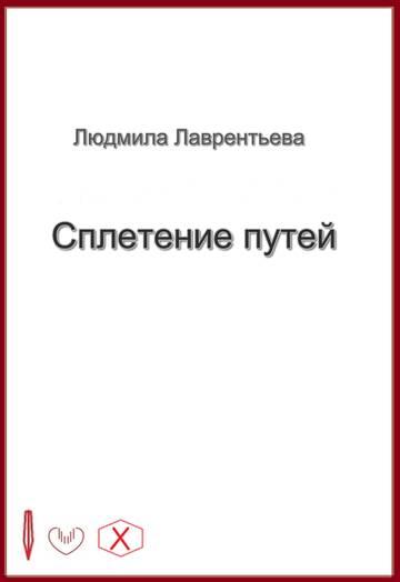 http://forumupload.ru/uploads/0000/0c/b9/2/t489635.jpg