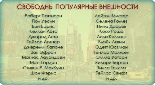 http://forumupload.ru/uploads/0000/10/a4/192583-1-f.png