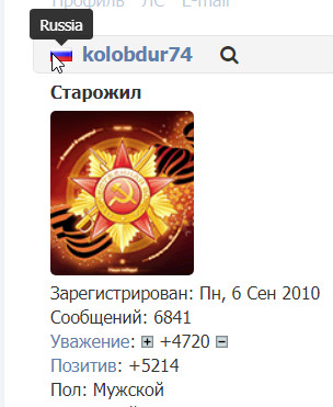 http://forumupload.ru/uploads/0000/14/1c/15964/415950.jpg