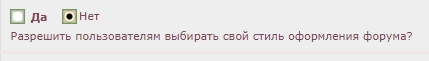 http://forumupload.ru/uploads/0000/14/1c/18613/246771.jpg