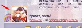 http://forumupload.ru/uploads/0000/14/1c/18613/323776.jpg