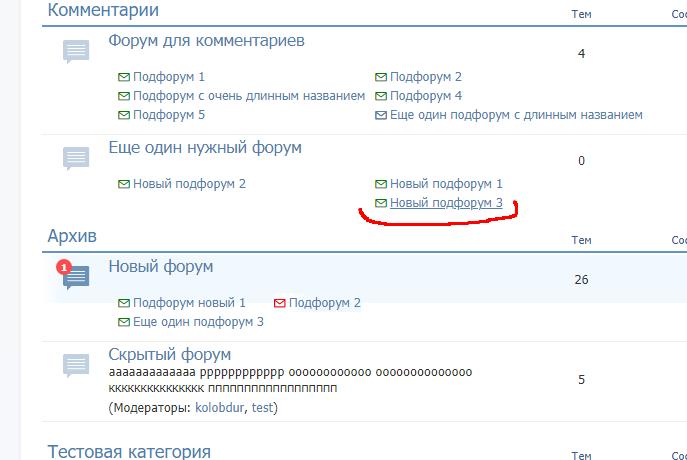 http://forumupload.ru/uploads/0000/14/1c/23723/323519.png