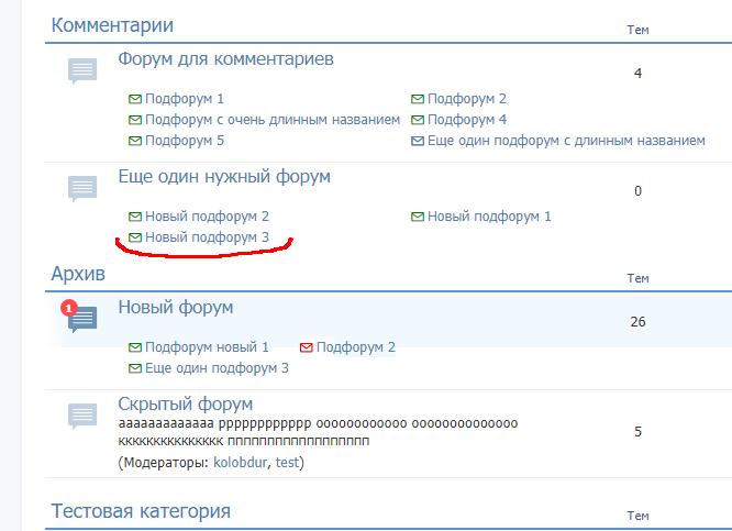 http://forumupload.ru/uploads/0000/14/1c/23723/624274.png