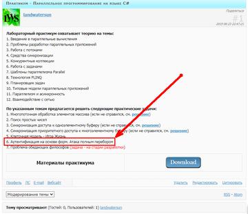 http://forumupload.ru/uploads/0000/14/1c/29334/t360073.png
