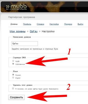 http://forumupload.ru/uploads/0000/14/1c/30283/t31759.jpg