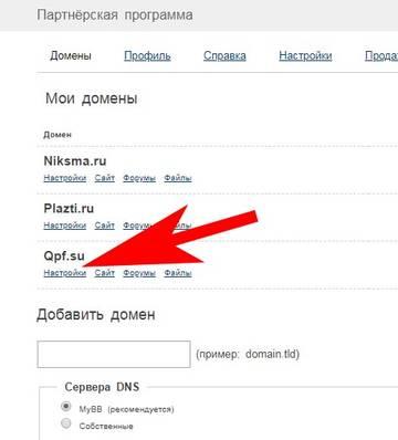 http://forumupload.ru/uploads/0000/14/1c/30283/t83975.jpg
