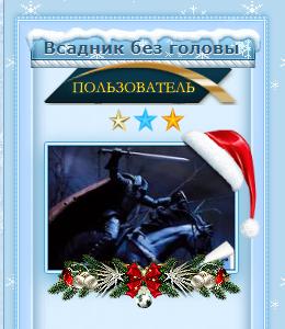 http://forumupload.ru/uploads/0000/14/1c/31992/944271.png