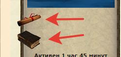 http://forumupload.ru/uploads/0000/14/1c/36077/951192.png