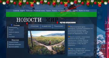 http://forumupload.ru/uploads/0000/14/1c/37319/t247350.png