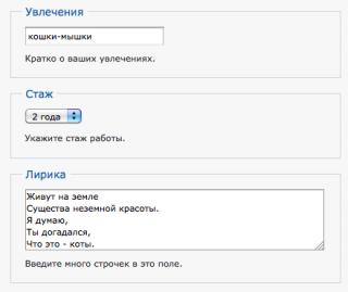 http://forumupload.ru/uploads/0000/14/1c/669302-1.png