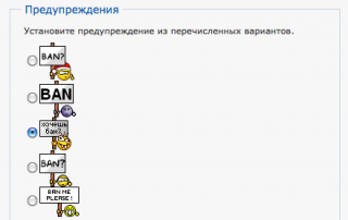 http://forumupload.ru/uploads/0000/14/1c/669302-3.png