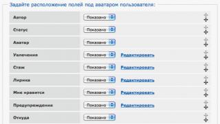 http://forumupload.ru/uploads/0000/14/1c/669302-5.png