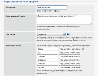 http://forumupload.ru/uploads/0000/14/1c/669303-1.png