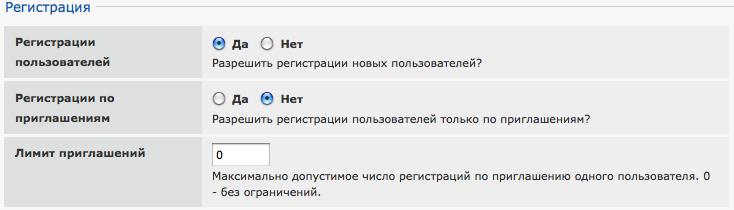 http://forumupload.ru/uploads/0000/14/1c/669305-3-f.png