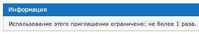http://forumupload.ru/uploads/0000/14/1c/669306-3-f.png