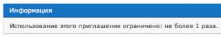http://forumupload.ru/uploads/0000/14/1c/669306-3.png