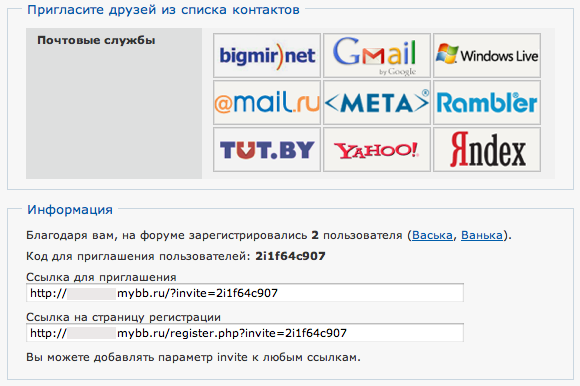http://forumupload.ru/uploads/0000/14/1c/669306-4-f.png