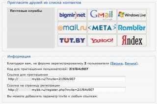 http://forumupload.ru/uploads/0000/14/1c/669306-4.png