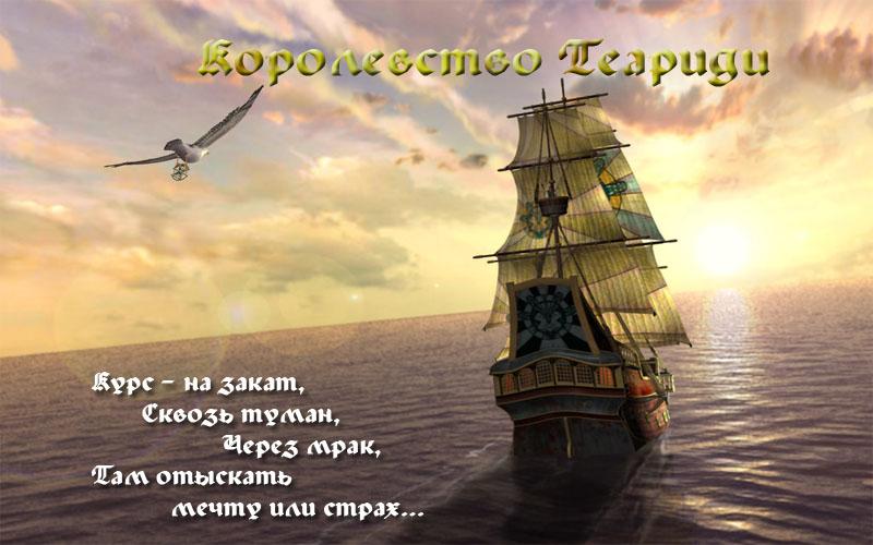 http://forumupload.ru/uploads/0000/14/3a/7612-1-f.jpg