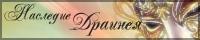 http://forumupload.ru/uploads/0000/14/de/23041-1.png