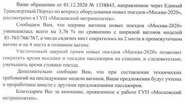 http://forumupload.ru/uploads/0000/18/cb/2/t222324.jpg