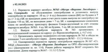 http://forumupload.ru/uploads/0000/18/cb/338/t101100.jpg