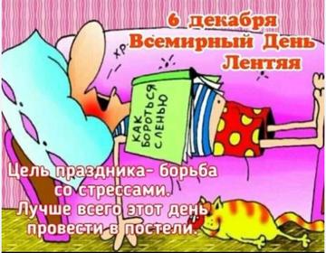 http://forumupload.ru/uploads/0000/18/cb/338/t462147.png