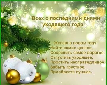http://forumupload.ru/uploads/0000/18/cb/338/t467940.jpg