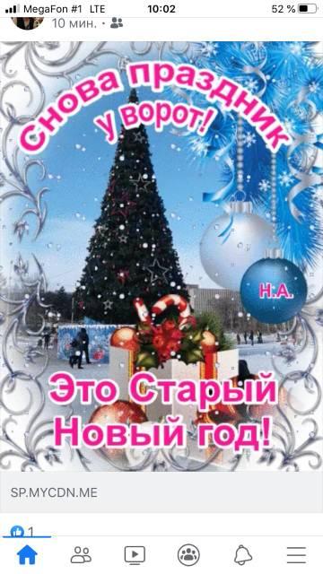 http://forumupload.ru/uploads/0000/18/cb/338/t49265.jpg