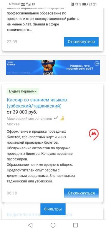 http://forumupload.ru/uploads/0000/18/cb/338/t530059.jpg