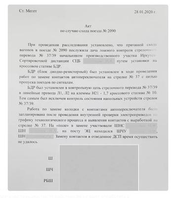 http://forumupload.ru/uploads/0000/18/cb/338/t54260.png