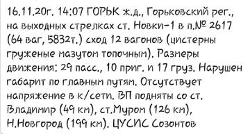 http://forumupload.ru/uploads/0000/18/cb/338/t63663.png