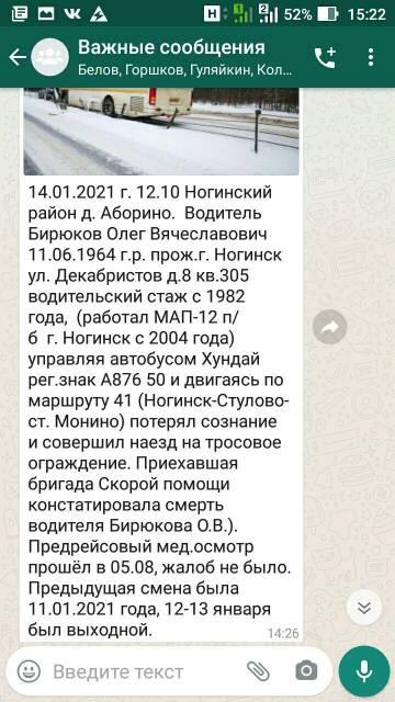 http://forumupload.ru/uploads/0000/18/cb/338/t99667.jpg