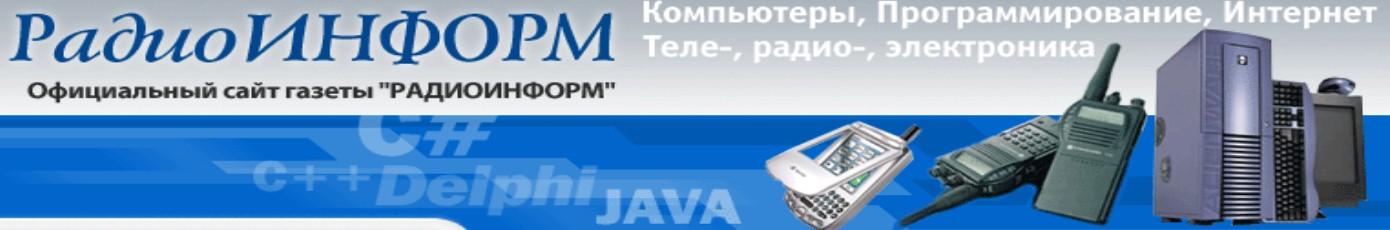 http://forumupload.ru/uploads/0000/19/4d/2/932787.jpg