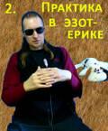 http://forumupload.ru/uploads/0000/1a/4c/16/t139977.jpg