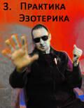 http://forumupload.ru/uploads/0000/1a/4c/16/t970407.jpg