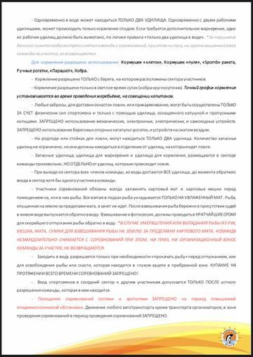 http://forumupload.ru/uploads/0000/22/35/3484/t192860.jpg