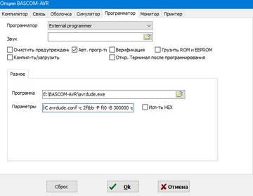 http://forumupload.ru/uploads/0000/25/b8/2063/t232893.jpg
