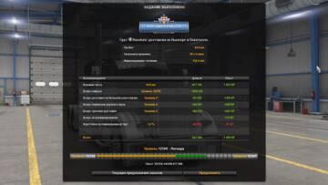 http://forumupload.ru/uploads/0000/2a/c0/2384/t405754.jpg