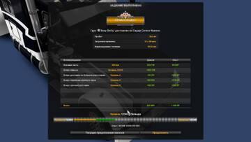 http://forumupload.ru/uploads/0000/2a/c0/2384/t974668.jpg